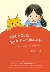 book_150228.jpg