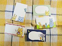 card_1508a_s.jpg